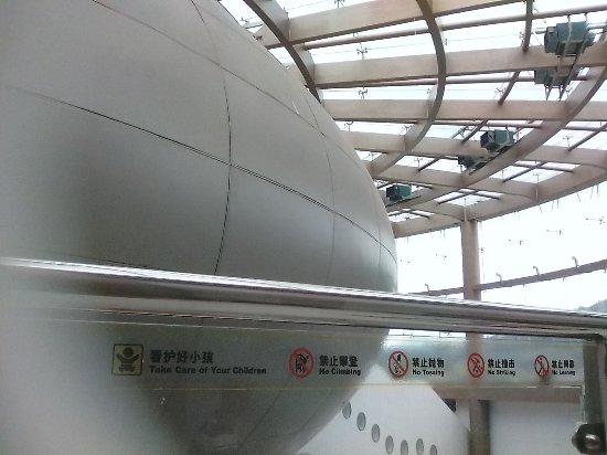 深圳儿童科学馆