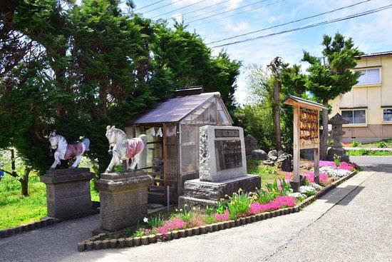 Izumo Grand Shrine Hirosaki Branch Temple