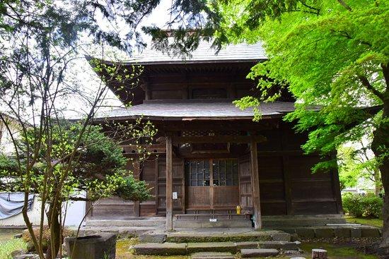 Taigu-ji Temple