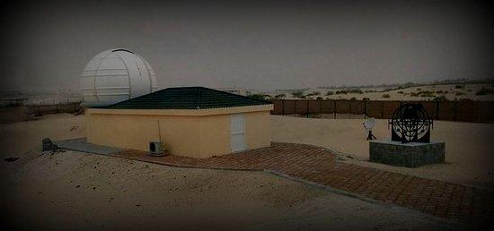 Al Sadeem Astronomy