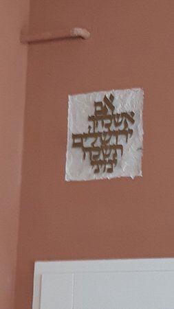 Halberstadt, Germany: it says in Hebrew: If I forget Jerusalem may I forget my right arm