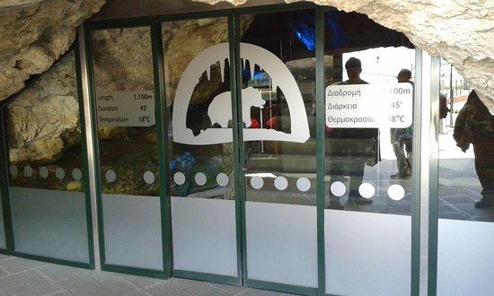 Perama, Греция: Από εδώ και πέρα θέλει ζακέτα ...!!!