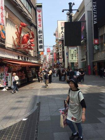 All Star Osaka Walk: photo0.jpg