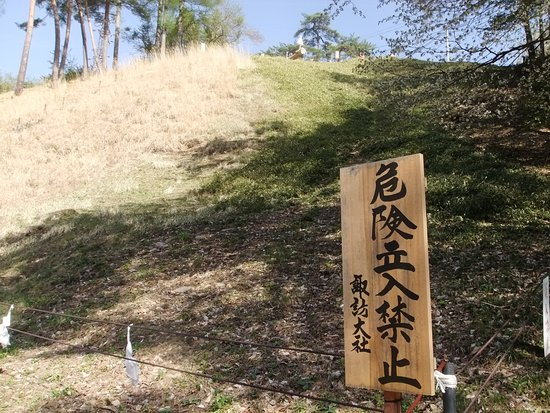 Kiotoshizaka