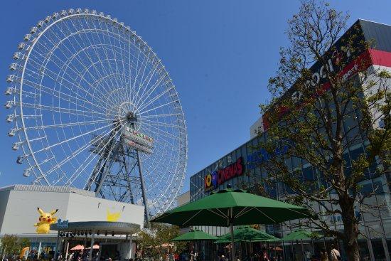Redhorse Osaka Wheel
