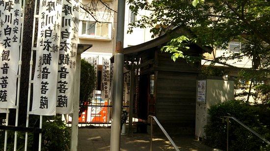 Tamagawa Byakui Kannon Bodhisattva Statue