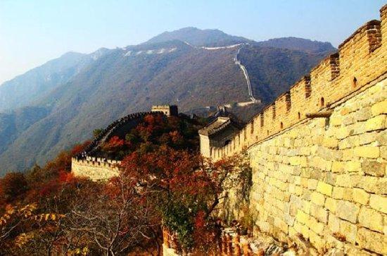 Excursion privée à Pékin pendant...