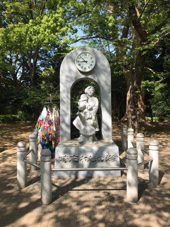 photo7.jpg - Picture of Ueno Park, Taito - TripAdvisor