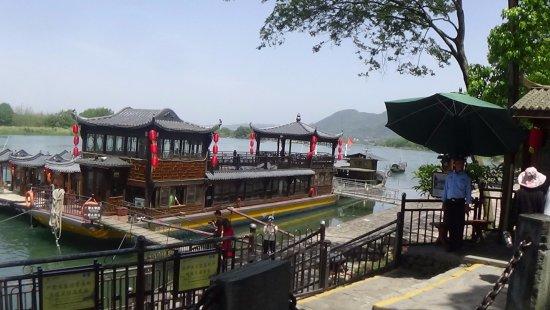 Lishui Liandu Dagangtou Scenic Resort