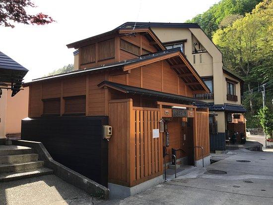 Kumano Tearaiyu