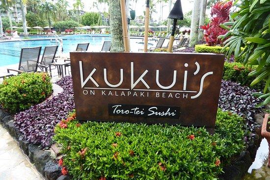 Kukui's Restaurant and Bar : 入り口