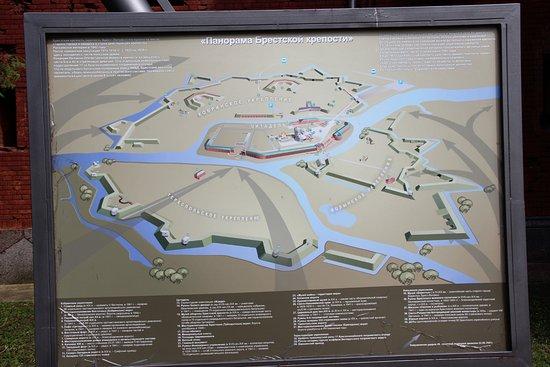Мемориальный комплекс Брестская крепость-герой: Брестская крепость