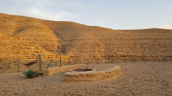 Sde Boker, Israel: חוות נאות
