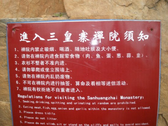 Dengfeng, Cina: Rules for entering the monastery