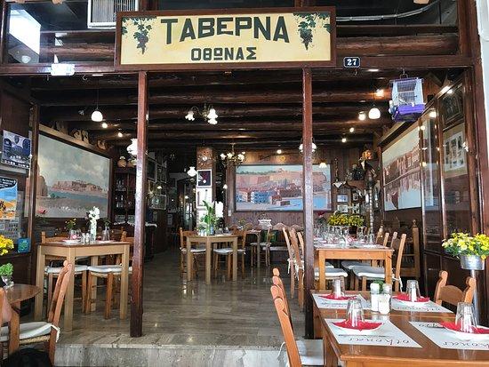 Taverna Othonas: photo2.jpg