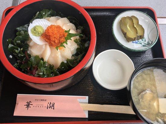 Saroma-cho, Japan: 生ホタテ丼