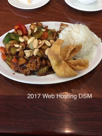 Johnston, IA: Kung Pao Lunch Special