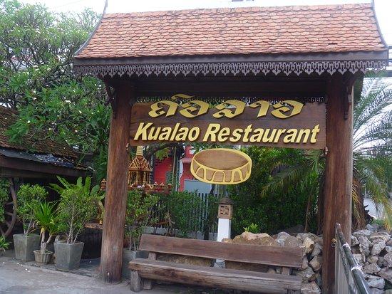 Foto de Kualao Restaurant