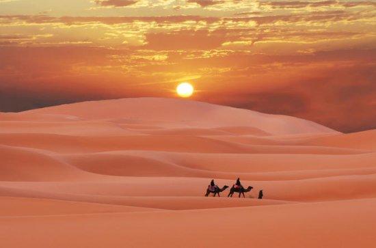 2-Tages Wüstentour nach Zagora von...