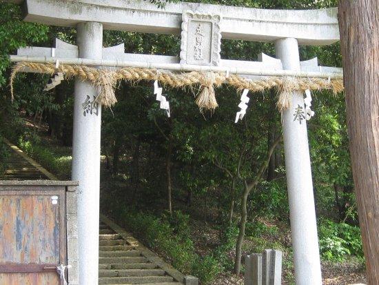 Nagaokakyo ภาพถ่าย