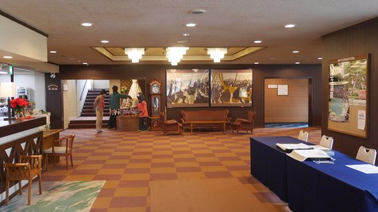 Takamiya Village Hotel Jurin Aufnahme
