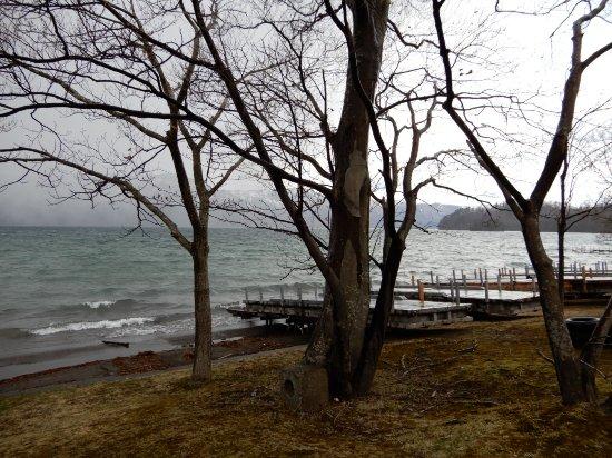 Tohoku, Japón: Lake Towada