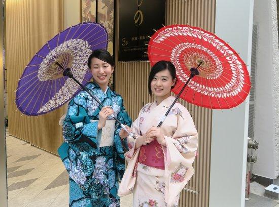 Kimono and Kimono Accessories Gallery