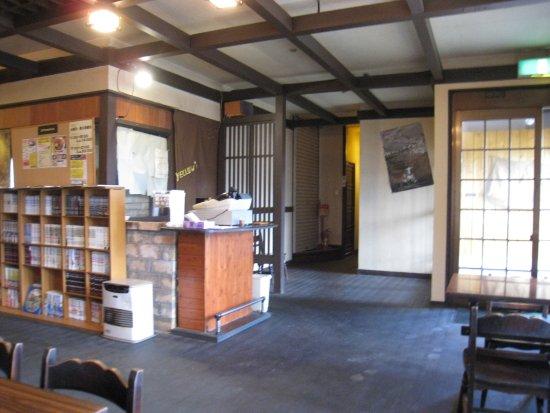 Hidaka-cho ภาพถ่าย