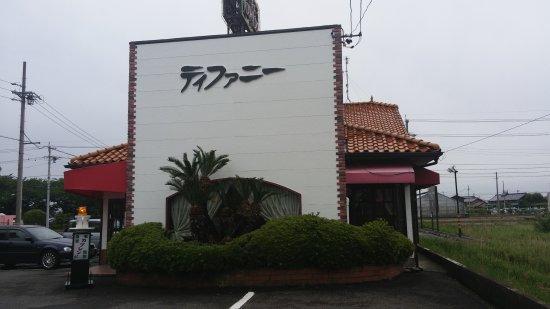 Hashima, Japan: 20170513_170844_large.jpg