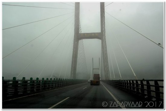 Huocheng County, China: Main span pillars