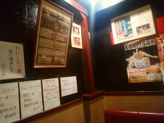 Kadoma, Japan: IMG_20170513_201158_large.jpg