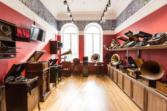 Дом винтажной музыки