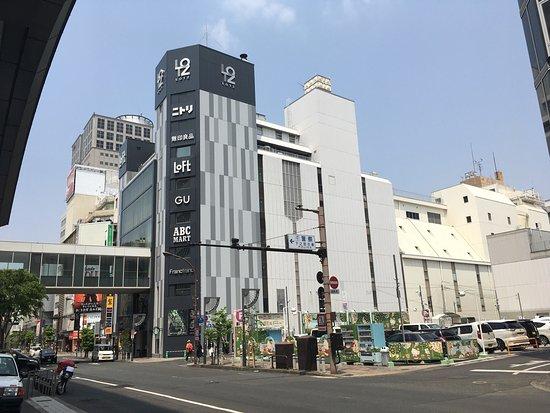 Okayama Lotz