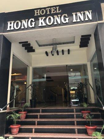Hotel Hong Kong Inn: photo5.jpg