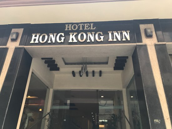 Hotel Hong Kong Inn: photo6.jpg