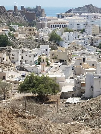 Oman's Museums||Tour Oman || Holiday in Oman || Vacation Oman