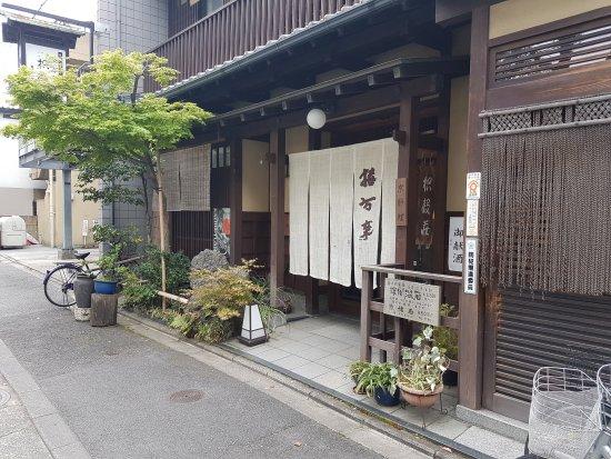 Kikokuso: 20170420_114346_large.jpg
