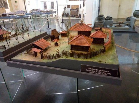 Ethnographic Museum: Белград.