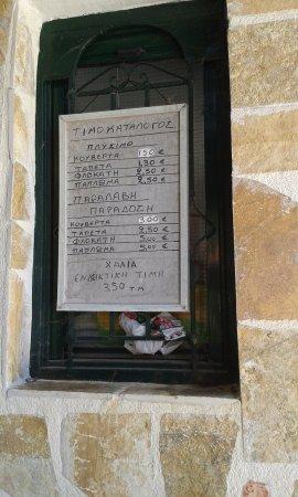 Filippiada, Grecja: Καλές τιμές πλυσίματος για όλα τα βαλάντια . Και άσε που τα κάνει λαμπίκο ...!!!