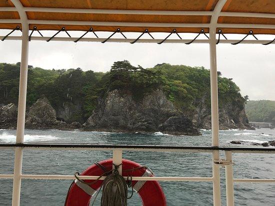 Miyako, Japonya: photo1.jpg