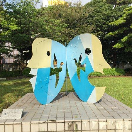 Matogahama Park