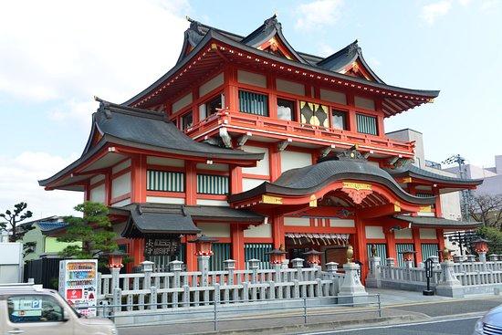 Itatehyozu Shrine