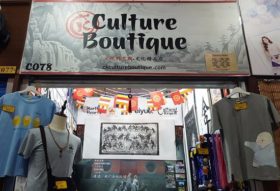 CK Culture Boutique