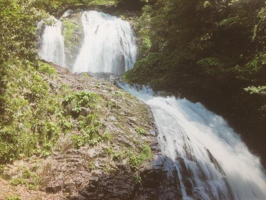 Unnan, Japón: 八汐滝 八塩滝