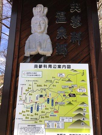 Chino, Japón: 芽吹きの始まり