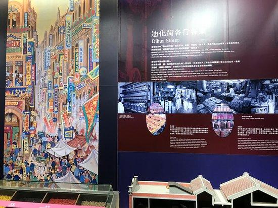 Discovery Center of Taipei: 各地文化説明