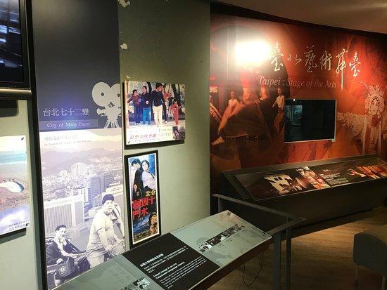 Discovery Center of Taipei: 台湾芸能史