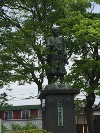Yoshimasa Tanaka Statue: photo0.jpg
