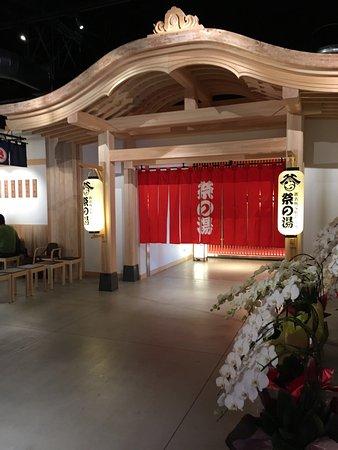 Matsuri no Yu