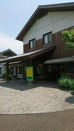 Ajisai no Yu